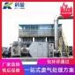 rto炉 rto废气处理设备 沸石转轮rto rto蓄热式焚烧炉 rto厂家